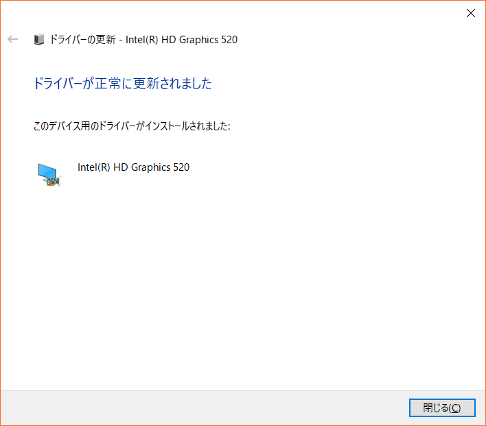 DriverInstall_step6.png