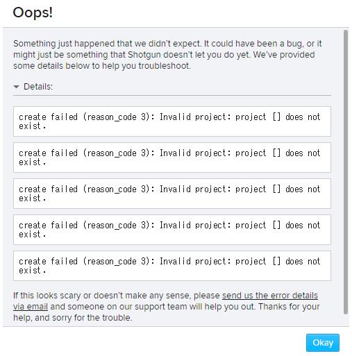 task tempalate からstatusの非表示ができない born digital サポート