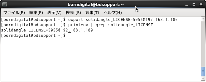 linux_export_solidangle.png